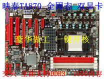映泰 TA870+DDR3固态豪华开核大板 AM3+主板 超770 790 970 价格:165.30