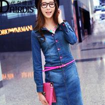韩国 2013女装秋装新款修身显瘦包臀冰丝牛仔连衣裙韩版长裙 气质 价格:239.00