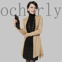 欧时力秋装代购羊绒衫女式新款毛衣外套修身针织衫女中长款开衫 价格:238.00