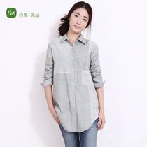 原创设计 2013秋装不规则100%纯棉条纹衬衣 宽松衬衫女长袖中长款 价格:189.00