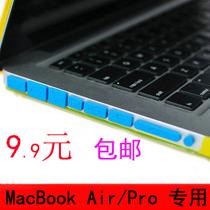 苹果笔记本USB端口防尘塞 Macbook pro air 数据塞 套装 电脑配件 价格:9.90