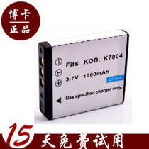 博卡 富士F665EXR F70EXR F72EXR F75EXR数码照相机电池 价格:34.00