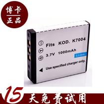 博卡 柯达KLIC-7004 1924059 EasyShare M1033数码照相机电池 价格:34.00