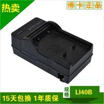 博卡 宾得Optio RS1000 RS1500 T30 V10 W30照相机充电器 价格:20.00