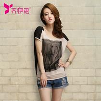 品牌女装 宽松 t恤 女 短袖 女 夏装 大码打底衫上衣女夏韩版气质 价格:79.00