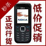 二手Nokia/诺基亚 1680c正品行货直板大字体超长待机学生老人手机 价格:60.00
