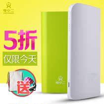 电小二移动电源 正品 手机充电宝 三星苹果iphone5C 4s 10000毫安 价格:105.00