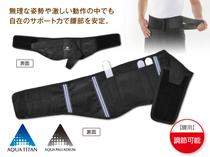 日本直达日本法藤水溶钛暖护腰预防腰肌劳损腰椎间盘突出 包EMS 价格:1180.00