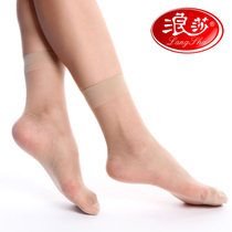 新品 5双浪莎短丝袜 女士超薄透明包芯丝短袜子 女袜隐形短袜 秋 价格:9.90