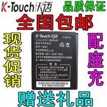 包邮天语A908 A907 A909 A930 B920 B922原装电池TM921电板 价格:17.00