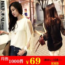 2013春装女装韩版双层珍珠雪纺衫露肩纯色修身长袖雪纺上衣 价格:69.00