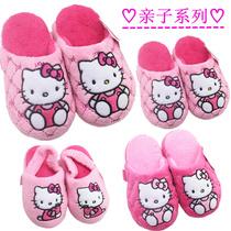 特价包邮2013正版hello kitty儿童棉拖鞋男女童家居保暖亲子拖鞋 价格:35.00