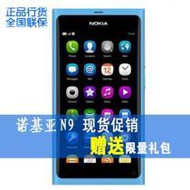 送移动电源+12惊喜 全新Nokia/诺基亚 N9/N9-00 MEEGO 行货 联保 价格:1350.00
