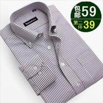 中老年男装秋装新款商务休闲中年男士长袖衬衫 男 长袖免烫衬衣男 价格:59.00