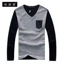 2013秋装新款男装拼接打底衫长袖男T恤v领针织衫韩版个性潮流修身 价格:69.00