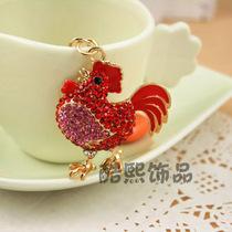 酷熙饰品韩国满钻大公鸡钥匙扣时尚情侣钥匙扣锁匙扣钥匙圈 价格:16.00