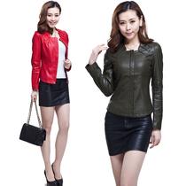 秋季新款皮衣外套女装韩版短款真皮绵羊皮加大码海宁真皮小外套 价格:133.00