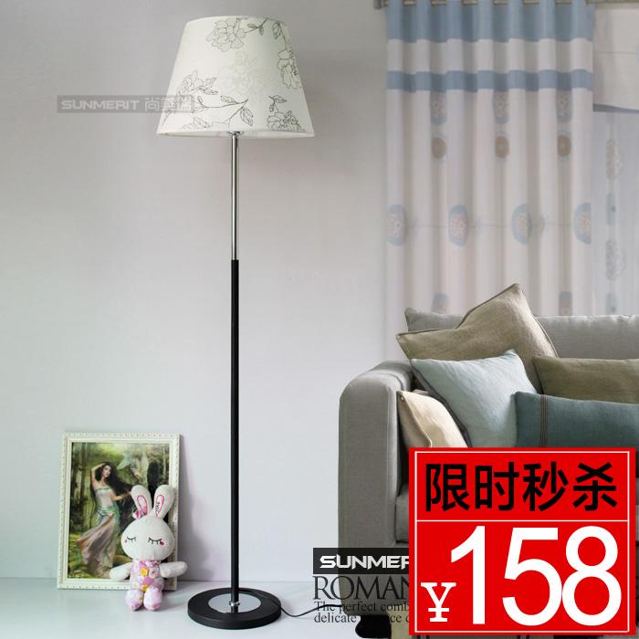 【尚美瑞】现代简约客厅灯具 宜家风格田园卧室灯床头落地灯L205 价格:158.00