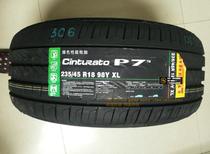 倍耐力轮胎235/45R18 新P7 98Y 丰田锐志 皇冠 帕萨特配 超米其林 价格:1250.00