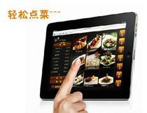 电子菜谱餐饮软件餐饮管理软件iPad安卓收银点菜点餐系统 冲冠 价格:8.00