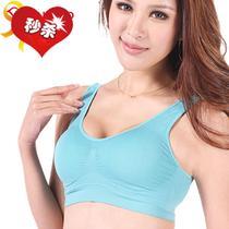 两件包邮 纤丝鸟正品女式运动文胸少女背心 无钢圈无痕瑜伽内衣 价格:25.02