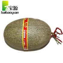 百宝源 新鲜新疆西州蜜 哈密瓜 甜瓜果/2个9斤左右 仅限北京地区 价格:39.80