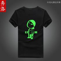 音乐说唱歌手夏短袖 嘻哈HipHop阿姆eminem 街舞bboy 夜光男款T恤 价格:49.00