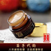 笛子代购 雅诗兰黛ANR特润精华眼霜 5ML小样 去细纹眼袋 保湿正品 价格:88.00
