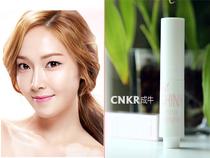 CNKR成牛 banila co. it shiny 光彩高光提亮笔 价格:88.00