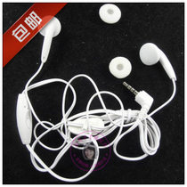 包邮 黑 白 联想 I520 A312 A201 A201S A610原装耳机 手机耳塞 价格:20.00