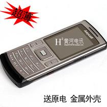 Samsung/三星 SGH-U808E /U808原装正品 超薄时尚直板手机 价格:189.00