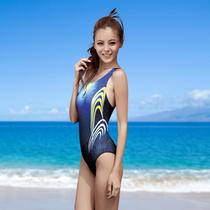 三奇 特价专业泳衣速干 2013新款保守女三角连体游泳衣 带胸垫 价格:76.30