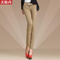 沃斯丹时尚女裤子新款显瘦小脚裤女休闲长裤女装裤子铅笔裤女2013 价格:138.00