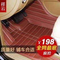 祥云 汽车脚垫长安逸动脚垫 CS35脚垫 CX20 CX30 悦翔全包围脚垫 价格:278.00