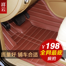 祥云 奔驰ML350 E300L S350L C200 B200级GLK专用汽车脚垫全包围 价格:278.00