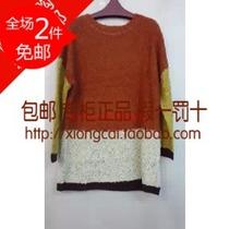 季候风2013冬装正品代购针织衫8993TA314--吊牌价856--支持验货 价格:488.00