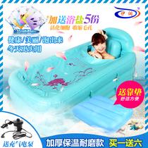 伊润加厚充气浴缸保暖折叠浴缸浴桶成人浴盆泡澡桶洗澡桶 包邮 价格:156.80