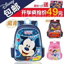 米奇书包2013新款迪士尼小学生书包 男1-3年级6女童儿童双肩背包 价格:58.00