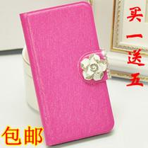 NOKIA N9手机皮套 诺基亚N920 N820 N520手机壳保护套 水钻茶花壳 价格:32.85