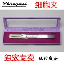 美容院专用日本高档不锈钢粉刺针细胞夹暗疮针夹黑头粉刺镊子直头 价格:88.00