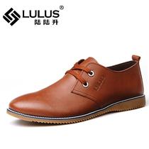 陆陆升 秋季真皮鞋商务休闲鞋韩版男士低帮鞋系带男鞋子包邮 8806 价格:118.00