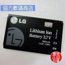 LG F2500/KG298/KG290/KG129/KX166/KX256/KP200/L353I手机电池 价格:30.00