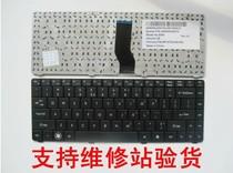 全新神舟优雅A460P A410 A430-I3-I5 D1 D3精盾K480笔记本键盘 价格:84.00