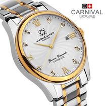 【限量尊贵版】瑞士嘉年华正品水钻间金全自动机械男士手表商务表 价格:399.00