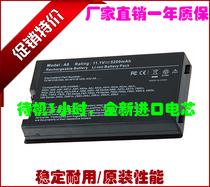 待机3小时华硕 Asus F81E F83E F83 F83Cr F83Se F83T笔记本电池 价格:80.00