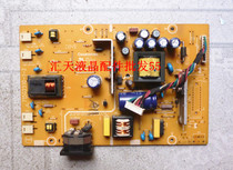原装AOC 2216VW TOPVIEW T221WD 电源板 715G2510-1-2 高压板 价格:14.00