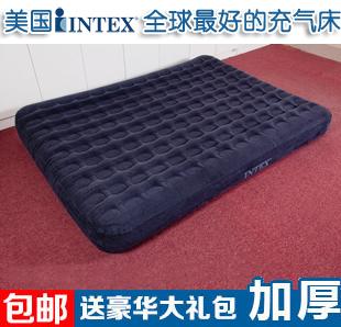 包邮送电泵 正品美国INTEX豪华蜂窝立柱植绒双人充气床垫 气垫床 价格:142.10