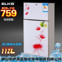 双门小冰箱冷藏冷冻家用电冰箱BCD-112中山市伊莱克斯交家电公司 价格:768.56