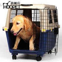 宠物航空箱大号 狗狗猫咪运输空运箱便携式旅行 金毛萨摩托运箱子 价格:388.00