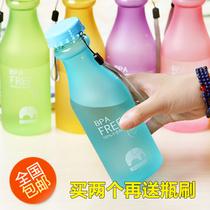 全国包邮品高防漏塑料便携摔不破汽水瓶密封水杯旅行杯磨砂饮料瓶 价格:9.50